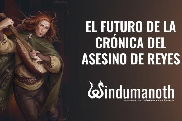 Crónica del Asesino de Reyes