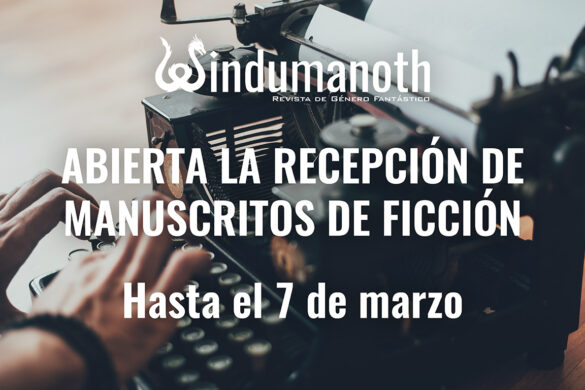 XII Convocatoria Windumanoth